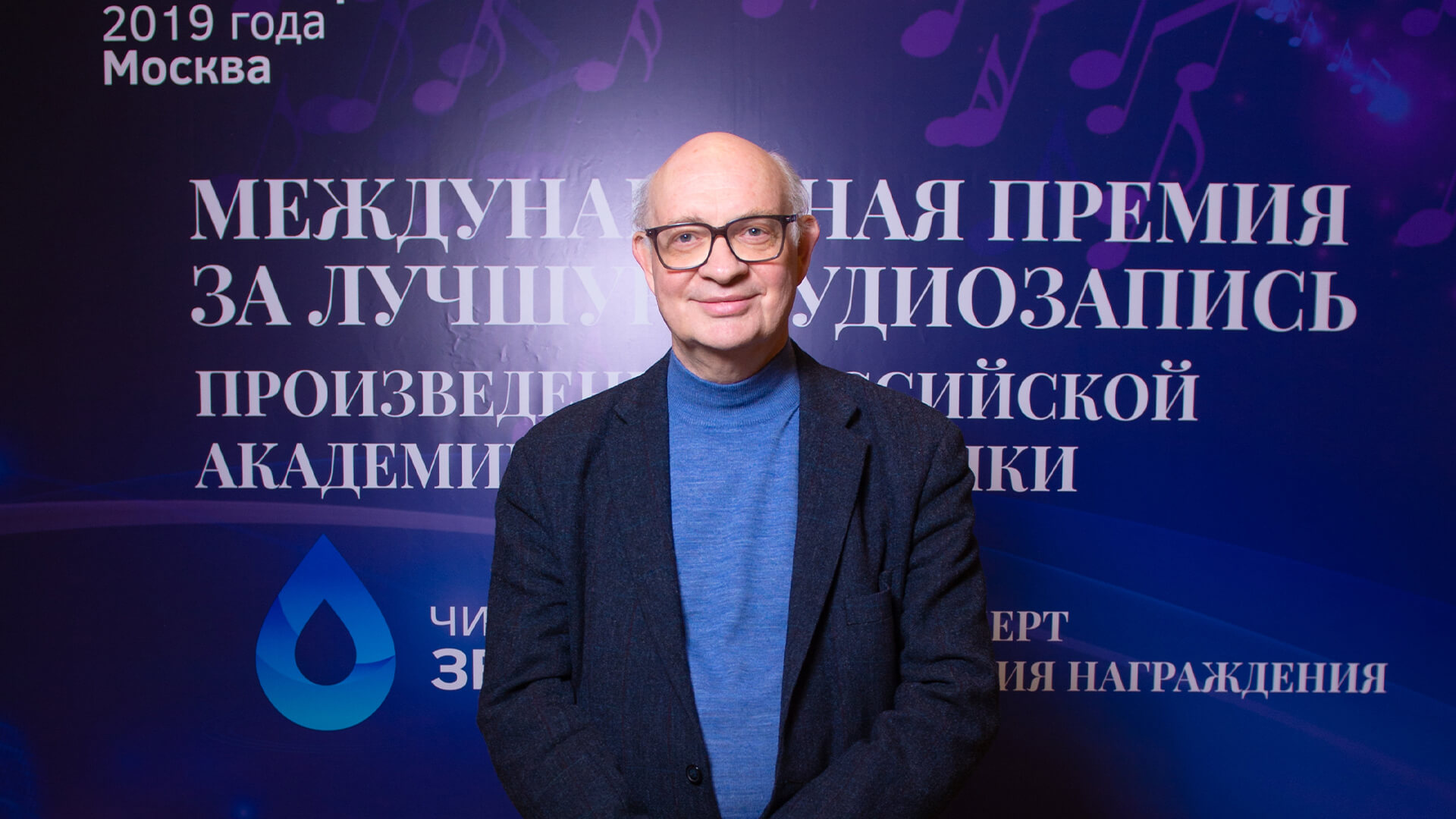 на фото: Ефрем Подгайц